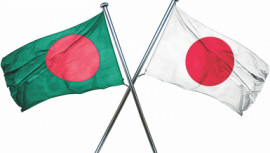 Bangladesh japan flag