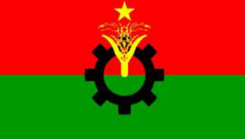 Bogura-6 parliamentary seat by-election