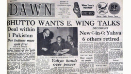 The frontpage of Dawn newspaper's December 21, 1971 issue.