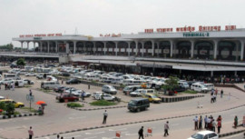 Alert issued at Dhaka airport