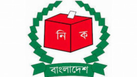 Injunction on Bangladesh national election schedule