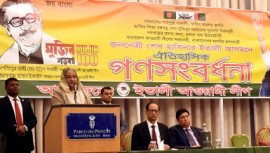 Prime Minister Sheikh Hasina talks during a program in Italy's Rome