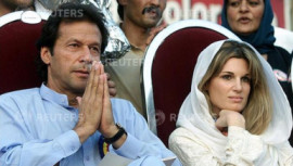Imran Khan to be the next Prime Minister of Pakistan