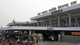 Hazrat Shahjalal International Airport in Dhaka